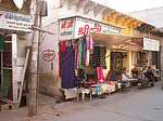 Sri Ji cloth store